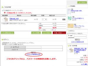 FireShot Capture 14 - 明文社I - http___xc524.eccart.jp_z697_index.php