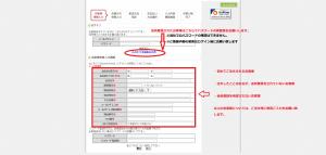 FireShot Capture 16 - 明文社I - https___xc524.eccart.jp_z697_index